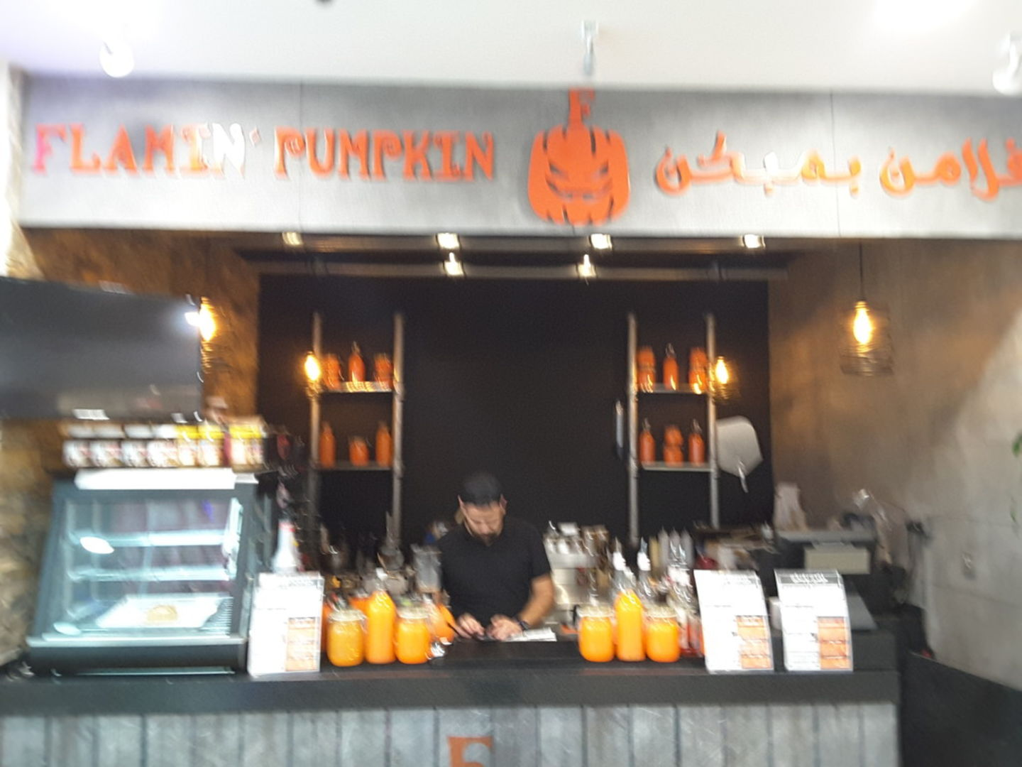 HiDubai-business-flamin-pumpkin-beverages-food-beverage-coffee-shops-al-quoz-1-dubai-2