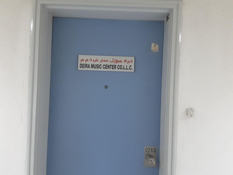 HiDubai-business-deira-music-centre-co-vocational-services-audio-video-production-hor-al-anz-dubai-2