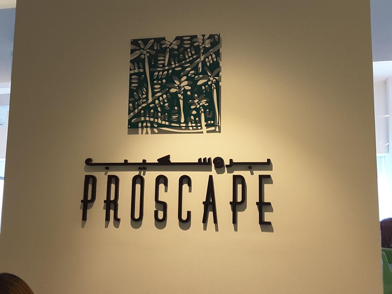 HiDubai-business-proscape-golf-construction-heavy-industries-landscaping-business-bay-dubai-2