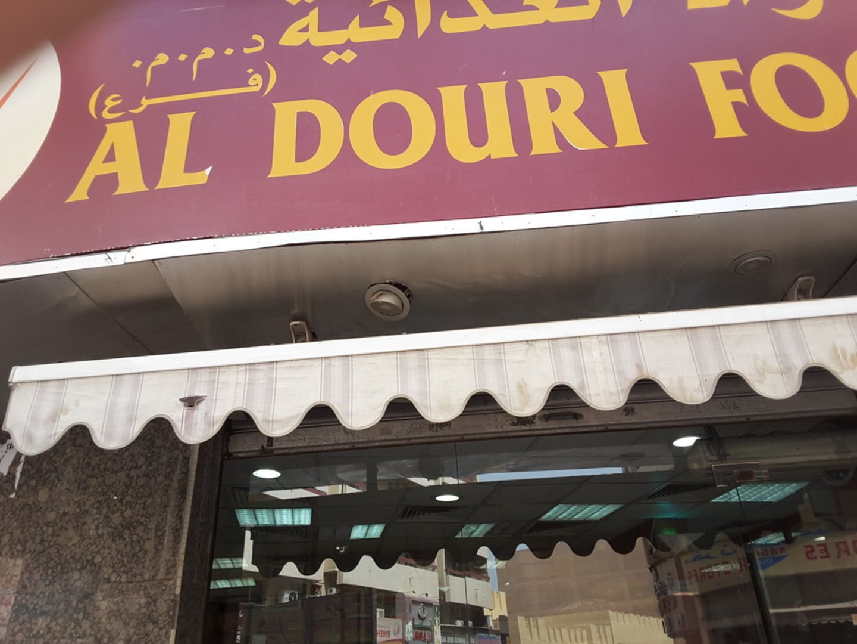 HiDubai-business-al-douri-foodstuff-trading-co-b2b-services-food-stuff-trading-al-ras-dubai-2
