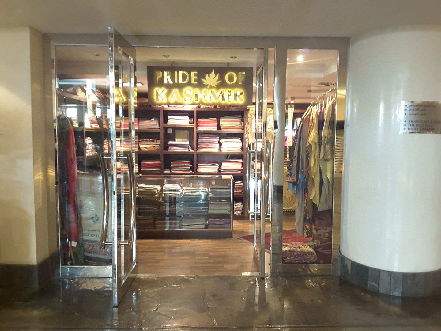 HiDubai-business-pride-of-kashmir-shopping-apparel-dubai-healthcare-city-umm-hurair-2-dubai-2