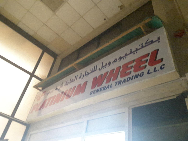 HiDubai-business-platinum-wheel-general-trading-b2b-services-distributors-wholesalers-meena-bazar-al-souq-al-kabeer-dubai-2