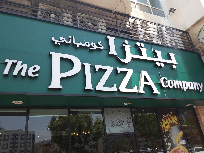 HiDubai-business-pizza-company-food-beverage-restaurants-bars-al-muraqqabat-dubai-2