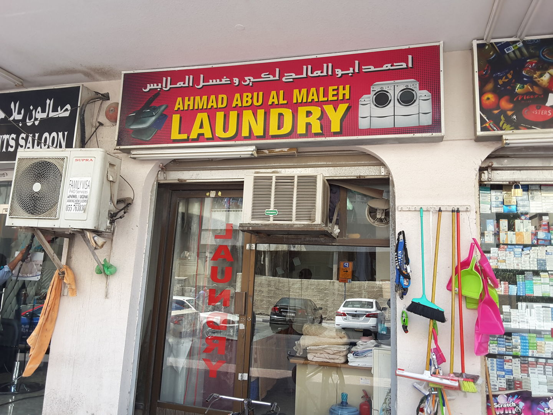 HiDubai-business-ahmad-abu-al-maleh-laundry-home-laundry-al-satwa-dubai-2