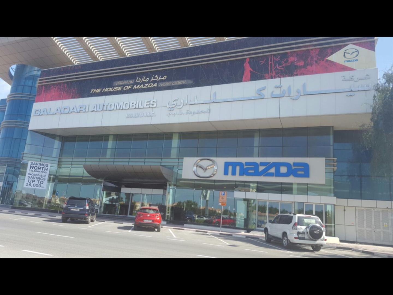 Kelebihan Mazda Servis Top Model Tahun Ini