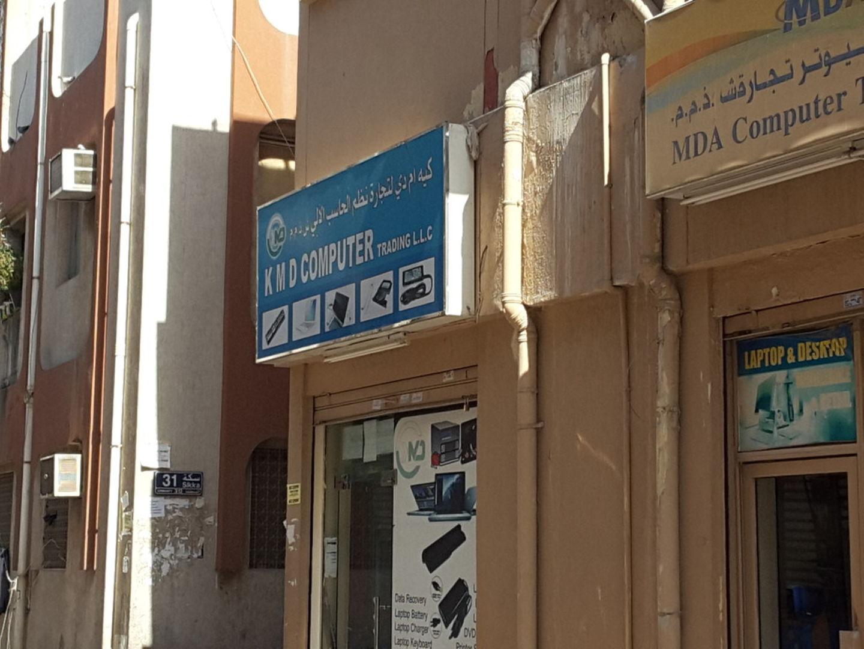 HiDubai-business-k-m-d-computer-trading-b2b-services-distributors-wholesalers-meena-bazar-al-souq-al-kabeer-dubai-2