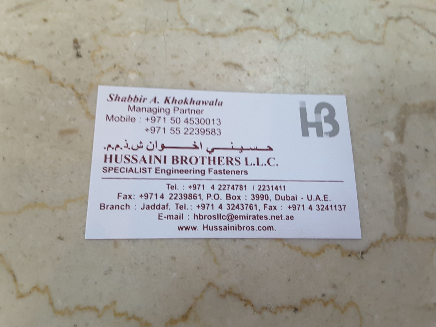 HiDubai-business-husaini-brothers-b2b-services-distributors-wholesalers-naif-dubai-2