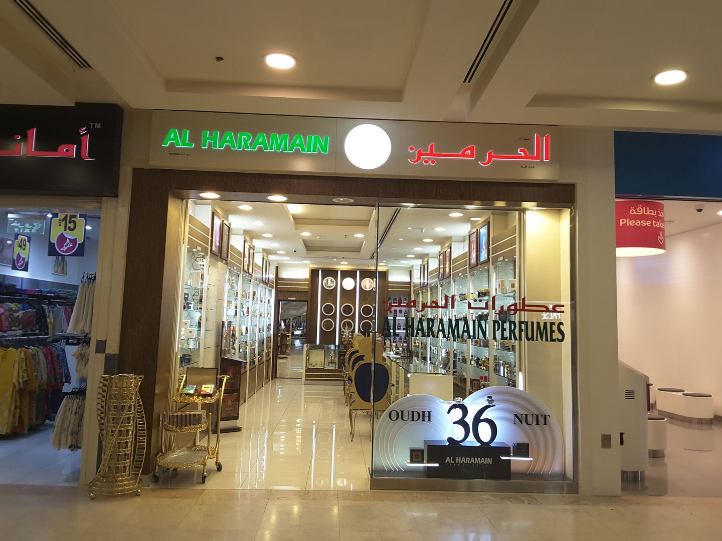 HiDubai-business-al-haramain-perfumes-shopping-beauty-cosmetics-stores-al-mamzar-dubai