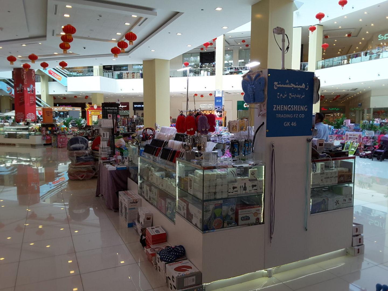 HiDubai-business-zhengsheng-trading-shopping-consumer-electronics-international-city-warsan-1-dubai-2