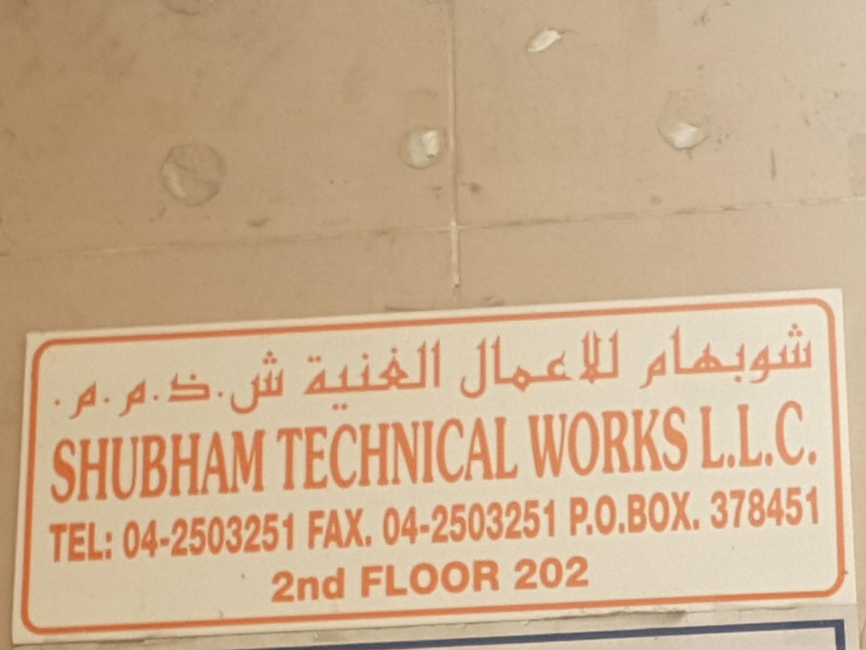HiDubai-business-shubham-technical-works-home-handyman-maintenance-services-naif-dubai-2