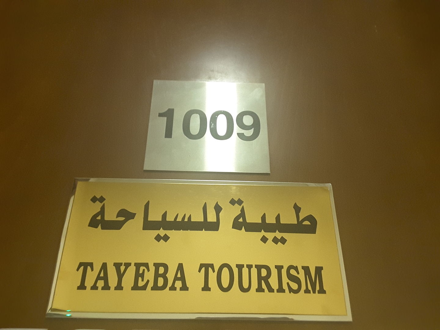 HiDubai-business-tayeba-tourism-hotels-tourism-local-tours-activities-business-bay-dubai-2