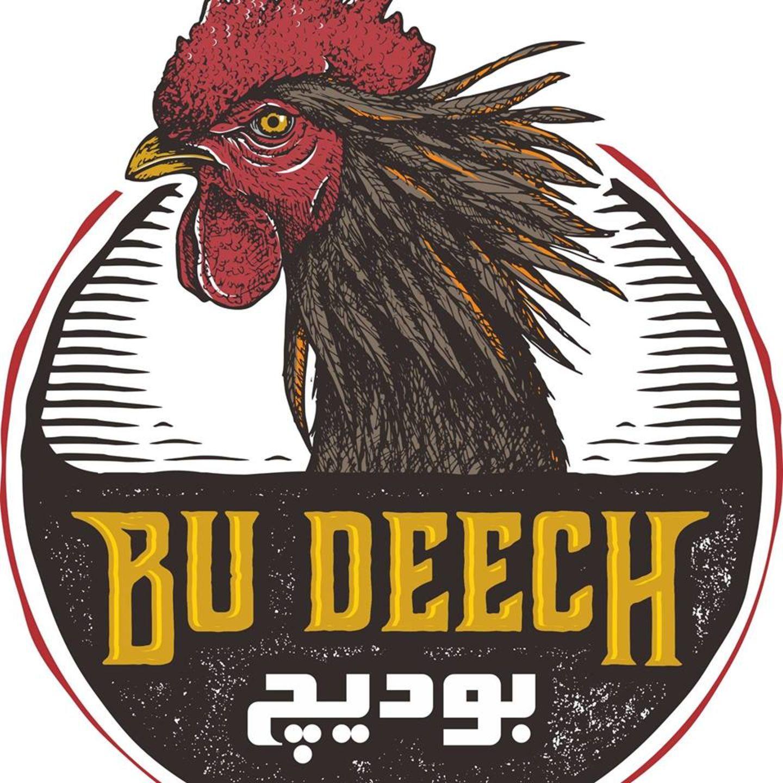 HiDubai-business-bu-deech-restaurant-food-beverage-restaurants-bars-jumeirah-3-dubai