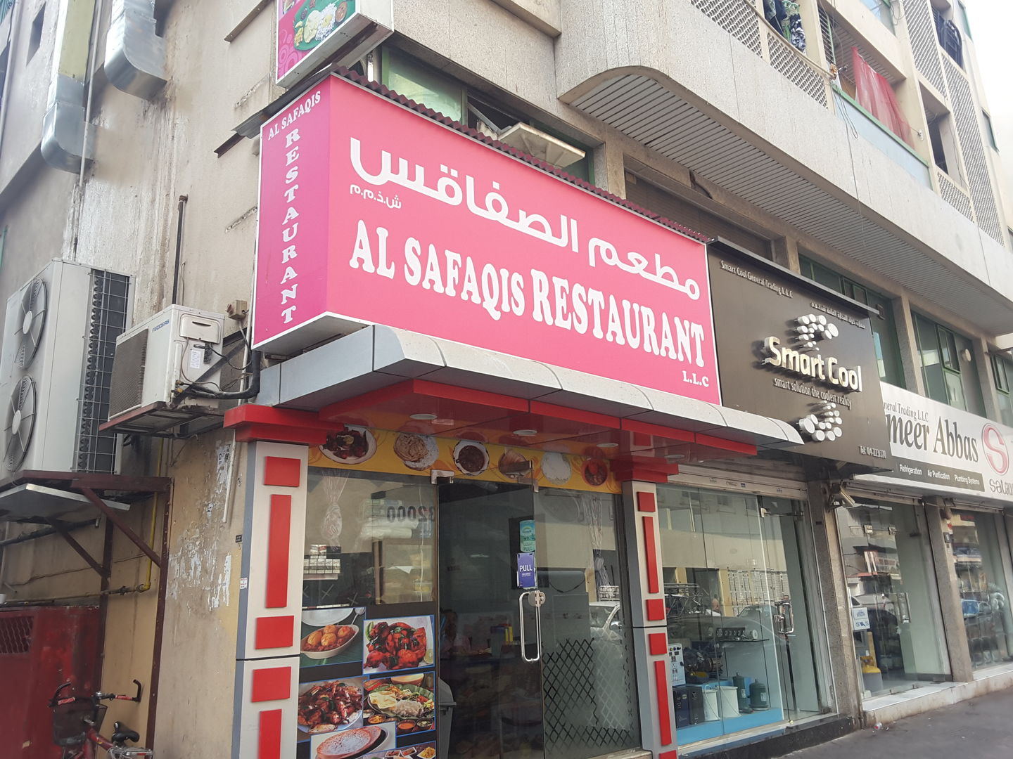HiDubai-business-al-safaqis-restaurant-food-beverage-restaurants-bars-al-rigga-dubai-2