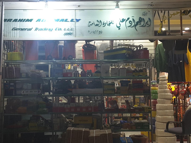 HiDubai-business-ibrahim-adamally-general-trading-b2b-services-distributors-wholesalers-naif-dubai-2