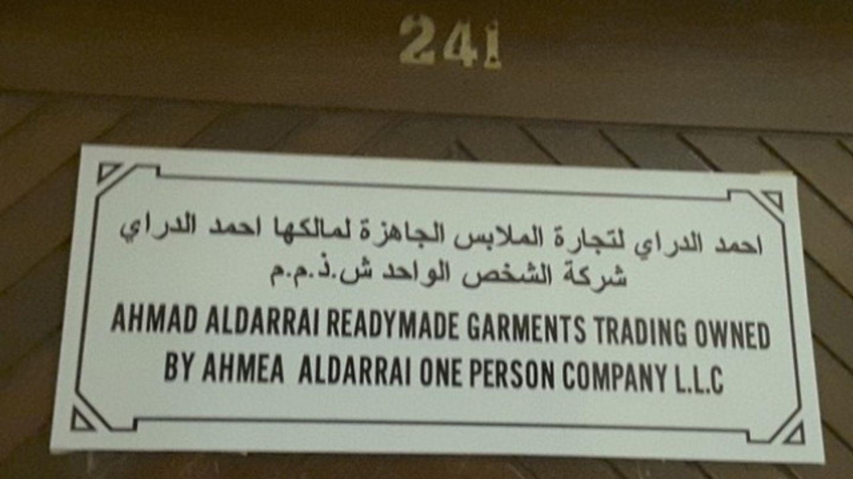 HiDubai-business-ahmad-aldarrai-readymade-garments-trading-b2b-services-distributors-wholesalers-naif-dubai