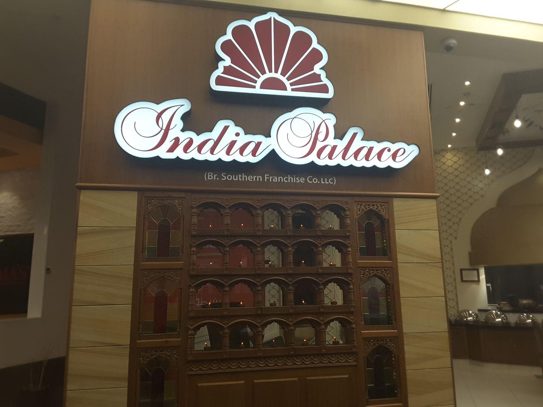HiDubai-business-india-palace-food-beverage-restaurants-bars-ibn-batuta-jebel-ali-1-dubai-2
