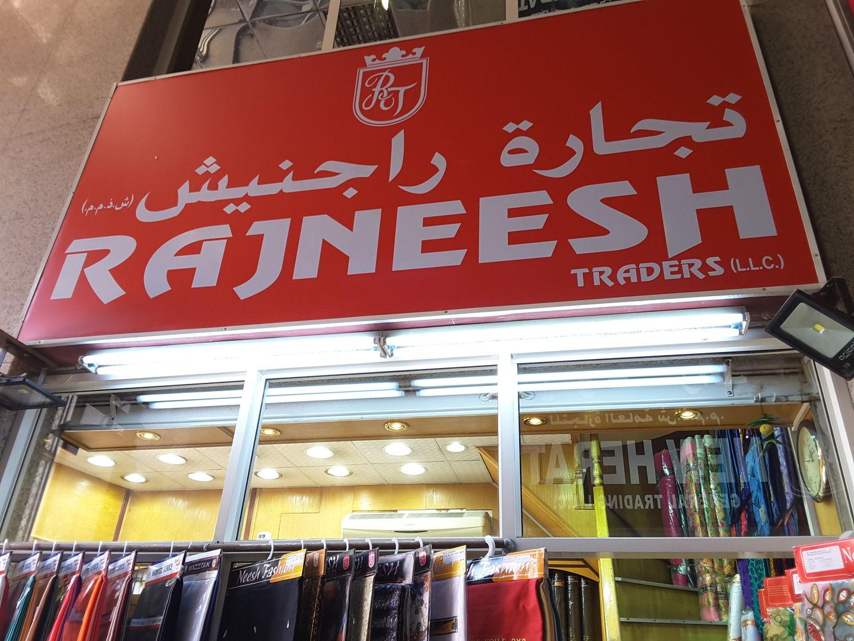 HiDubai-business-rajneesh-traders-b2b-services-distributors-wholesalers-al-fahidi-al-souq-al-kabeer-dubai-2