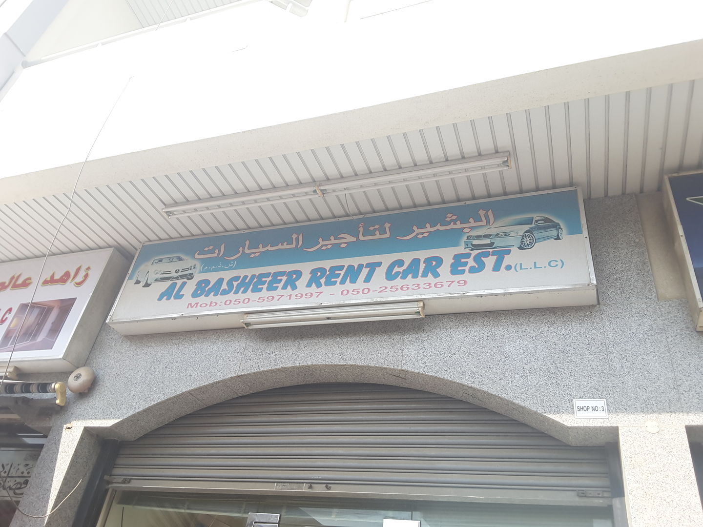 Walif-business-al-basheer-rent-a-car