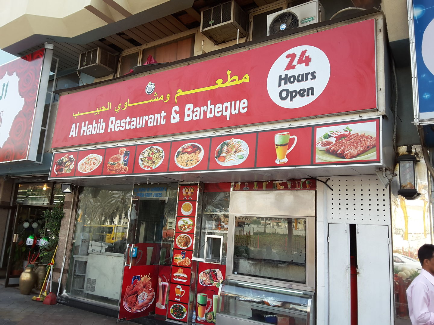 HiDubai-business-al-habib-restaurant-barbecue-food-beverage-restaurants-bars-al-muteena-dubai-2