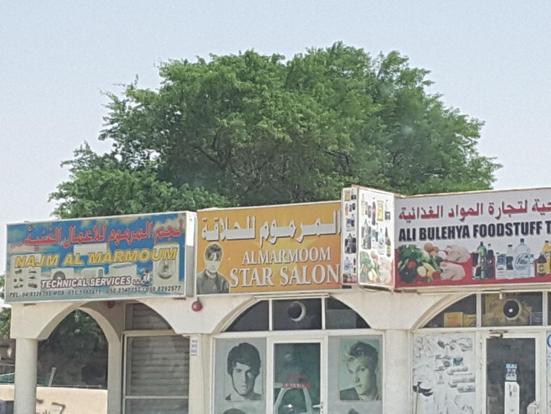 HiDubai-business-almarmoom-star-salon-beauty-wellness-health-beauty-salons-umm-al-momeneen-dubai-2