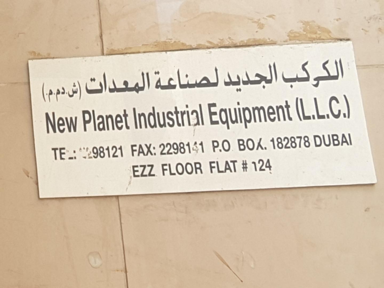 HiDubai-business-new-planet-industrial-equipment-b2b-services-construction-building-material-trading-naif-dubai-2