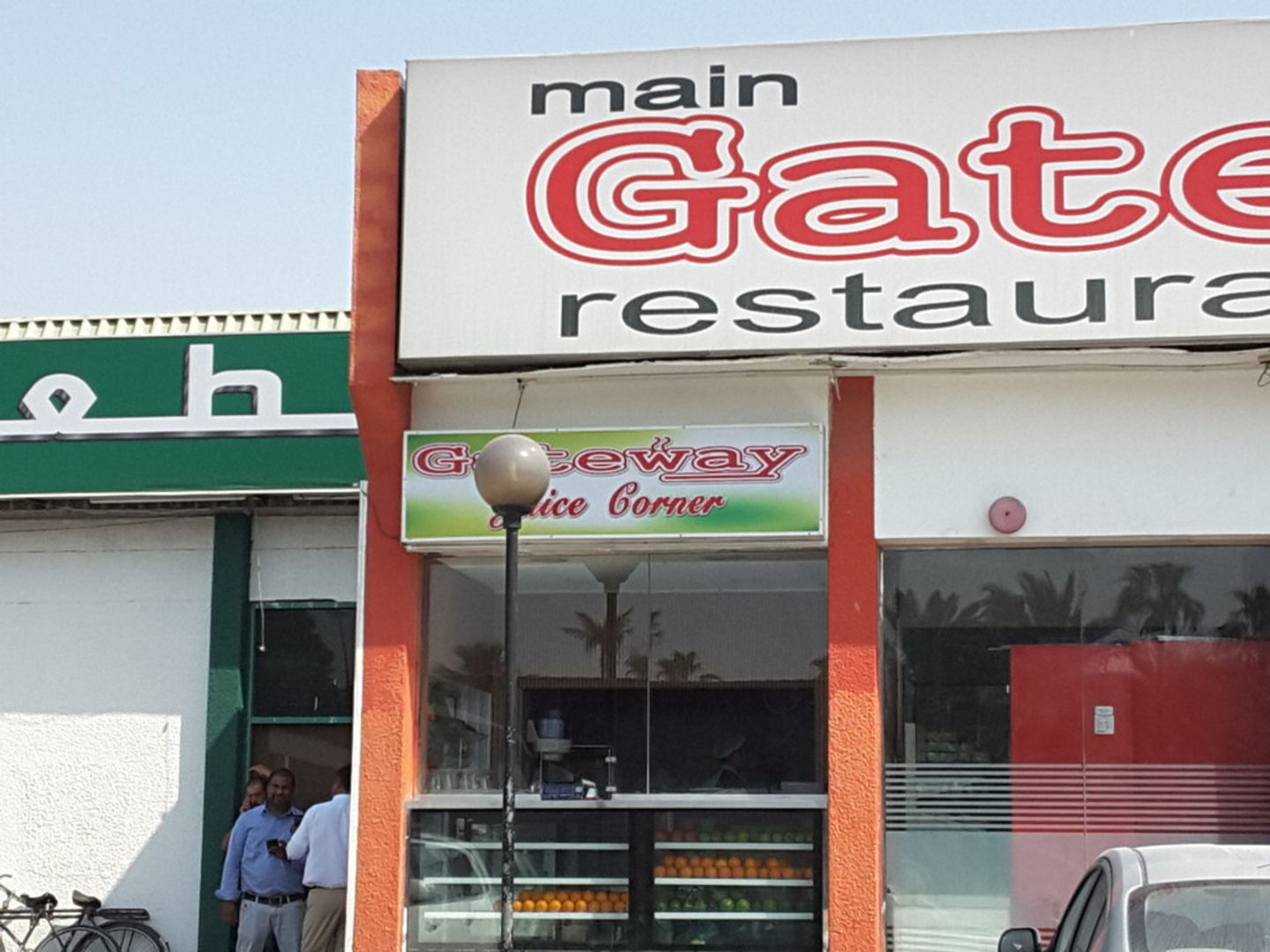 HiDubai-business-gateway-juice-centre-food-beverage-cafeterias-jebel-ali-free-zone-mena-jebel-ali-dubai-2