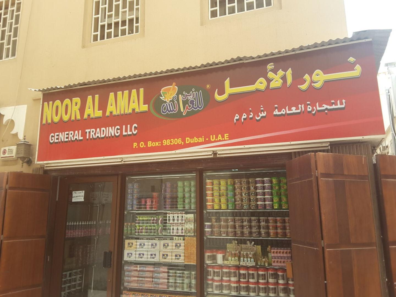 HiDubai-business-noor-al-amal-general-trading-b2b-services-distributors-wholesalers-al-daghaya-dubai-2