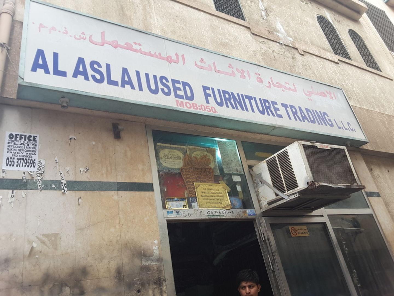 HiDubai-business-al-aslai-used-furniture-trading-shopping-consumer-electronics-naif-dubai-2