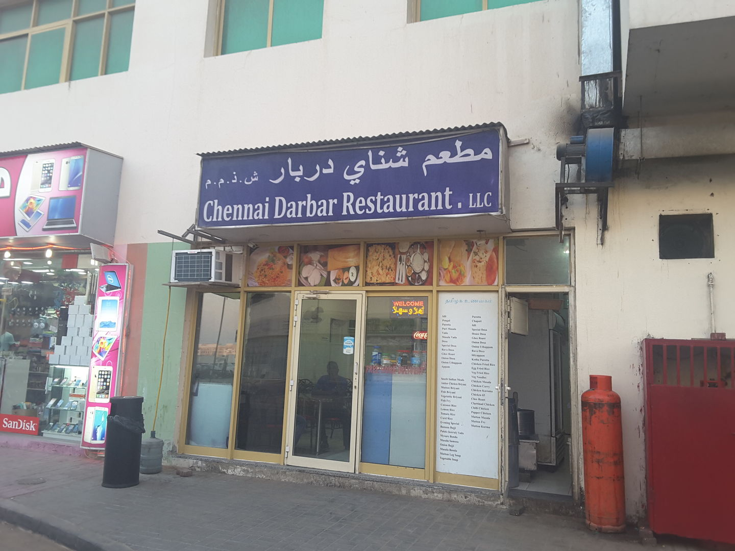 HiDubai-business-chennai-darbar-restaurant-food-beverage-restaurants-bars-al-quoz-4-dubai-2
