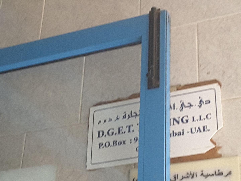 HiDubai-business-d-g-e-t-trading-b2b-services-distributors-wholesalers-al-murar-dubai-2