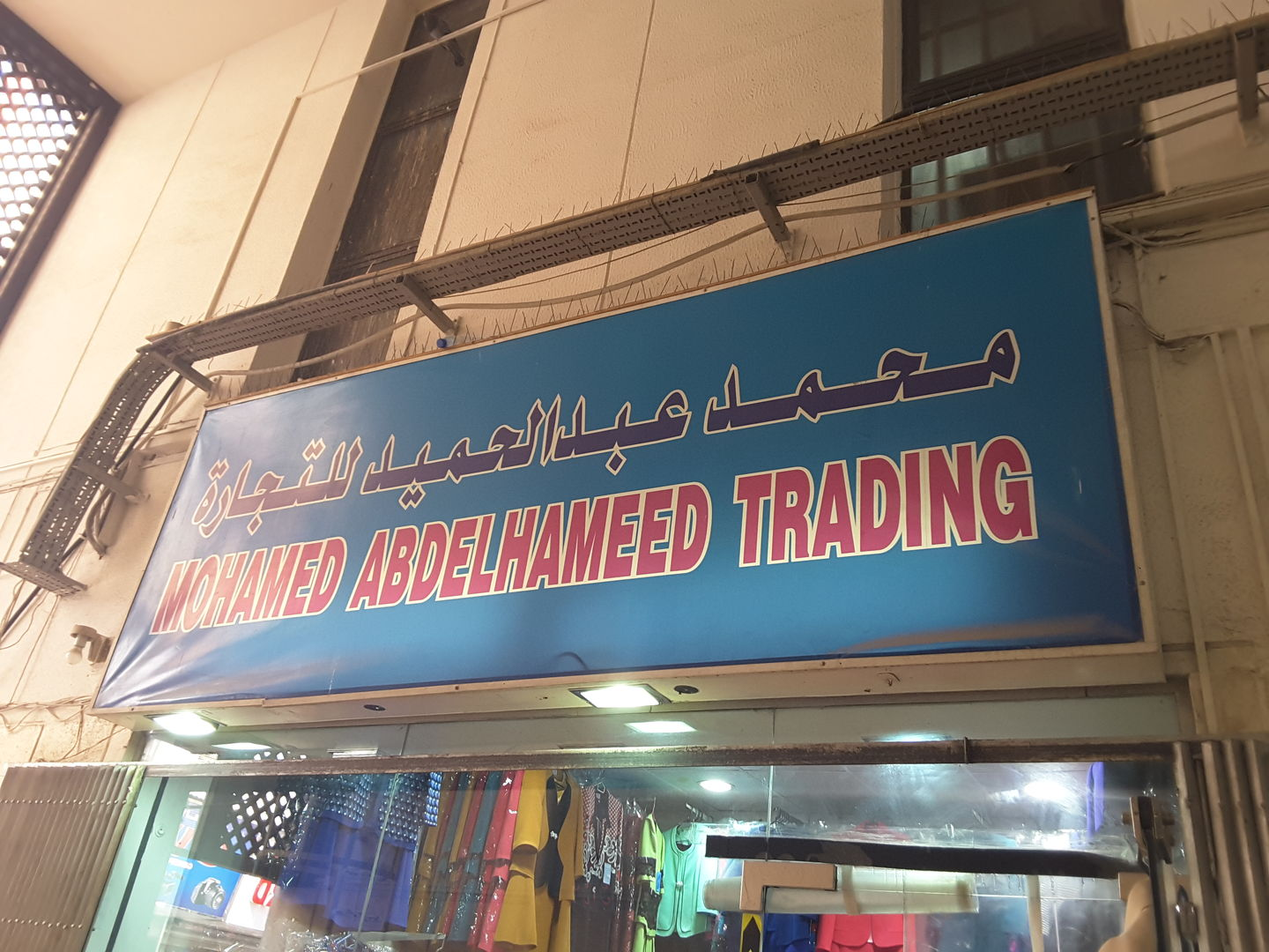 HiDubai-business-mohamed-abdelhameed-trading-b2b-services-distributors-wholesalers-al-sabkha-dubai-2