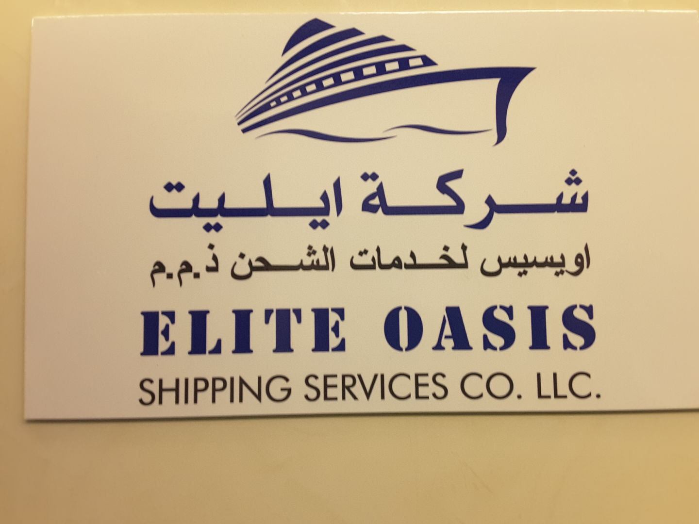 HiDubai-business-elite-oasis-shipping-services-shipping-logistics-sea-cargo-services-oud-metha-dubai-2