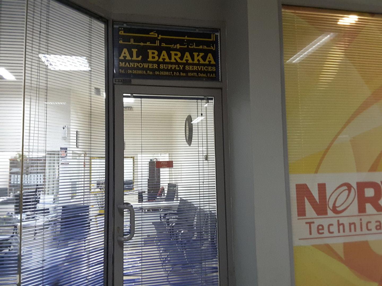 HiDubai-business-albaraka-manpower-supply-services-b2b-services-business-process-outsourcing-services-abu-hail-dubai-2