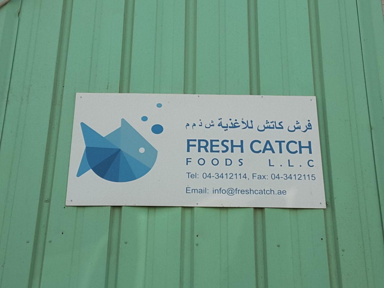 HiDubai-business-fresh-catch-foods-b2b-services-food-stuff-trading-al-quoz-industrial-3-dubai-2
