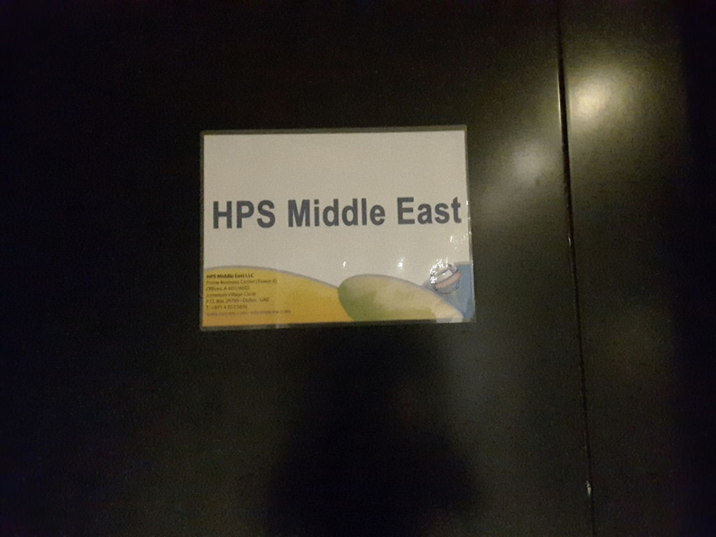 HiDubai-business-hps-middle-east-b2b-services-distributors-wholesalers-jumeirah-village-circle-al-barsha-south-5-dubai-2