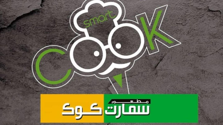HiDubai-business-smart-cook-restaurant-food-beverage-restaurants-bars-arjan-al-barsha-south-3-dubai