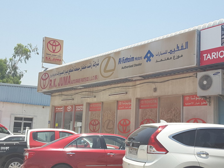 HiDubai-business-rashed-khalfan-juma-auto-spare-parts-co-transport-vehicle-services-auto-spare-parts-accessories-umm-ramool-dubai-2