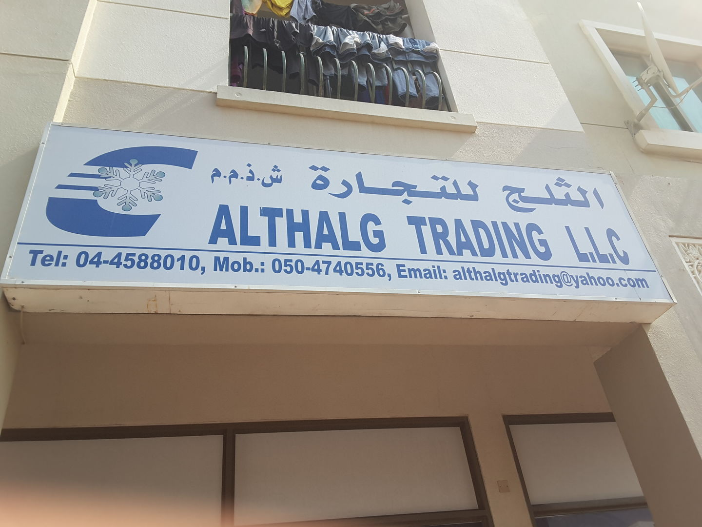 HiDubai-business-althalg-trading-b2b-services-distributors-wholesalers-international-city-warsan-1-dubai-2