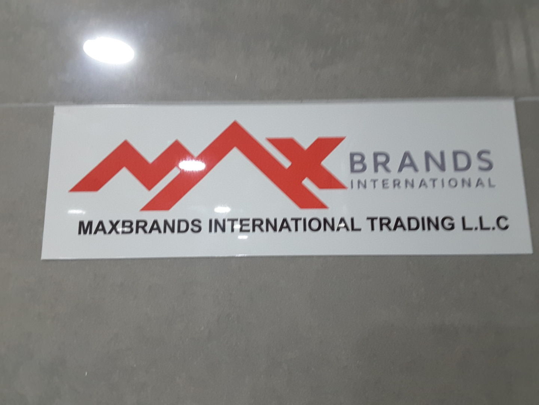 HiDubai-business-maxbrands-international-trading-b2b-services-distributors-wholesalers-al-daghaya-dubai-2
