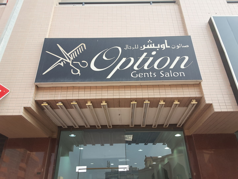 HiDubai-business-option-gents-salon-beauty-wellness-health-beauty-salons-hor-al-anz-east-dubai-2