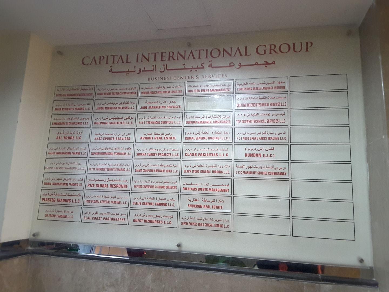 HiDubai-business-quest-resources-finance-legal-accounting-services-al-barsha-1-dubai-2