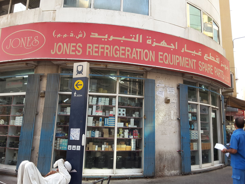 HiDubai-business-jones-refrigeration-equipment-spare-parts-b2b-services-distributors-wholesalers-al-rigga-dubai-2