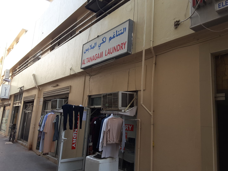 HiDubai-business-al-tanagam-laundry-home-laundry-al-rigga-dubai-2