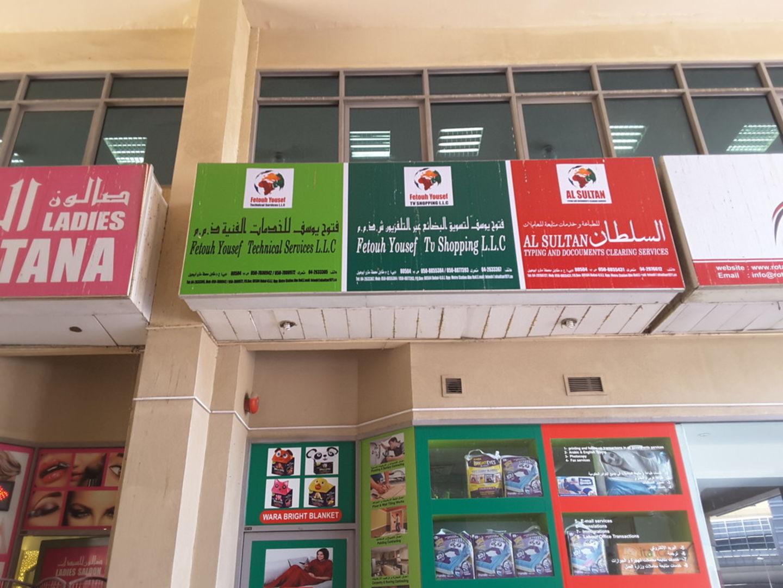 HiDubai-business-fetouh-yousef-technical-services-construction-heavy-industries-construction-renovation-hor-al-anz-dubai-2