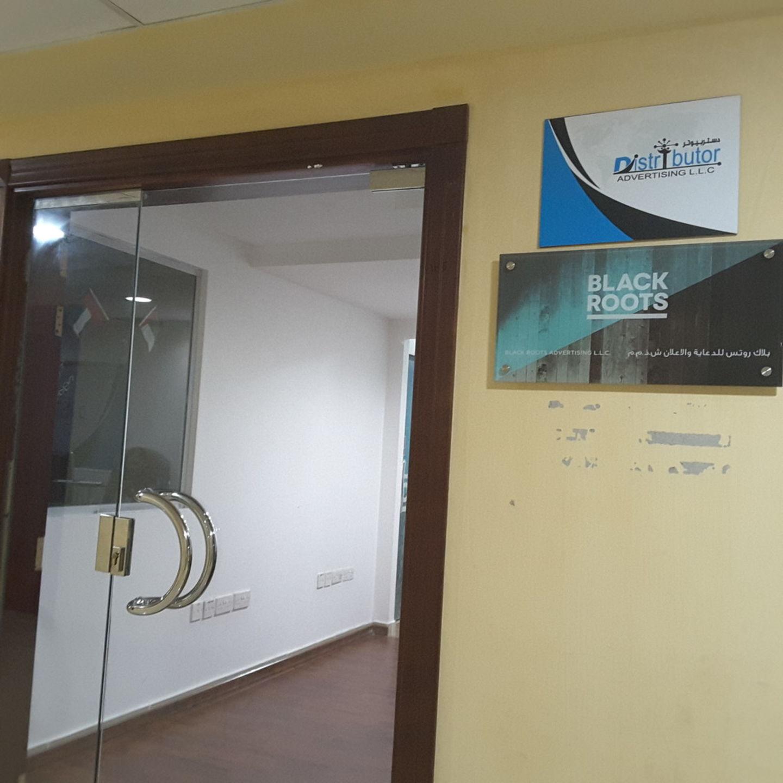 HiDubai-business-distributor-advertising-media-marketing-it-design-advertising-agency-al-nahda-1-dubai-2