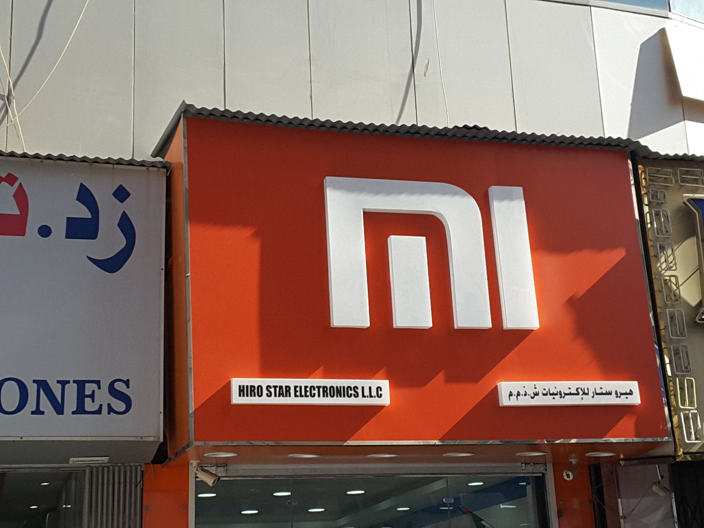 HiDubai-business-hiro-star-electronics-b2b-services-distributors-wholesalers-ayal-nasir-dubai-2
