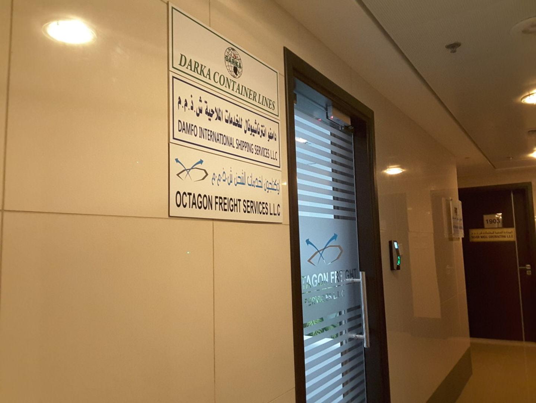 HiDubai-business-darka-container-lines-shipping-logistics-sea-cargo-services-business-bay-dubai-2