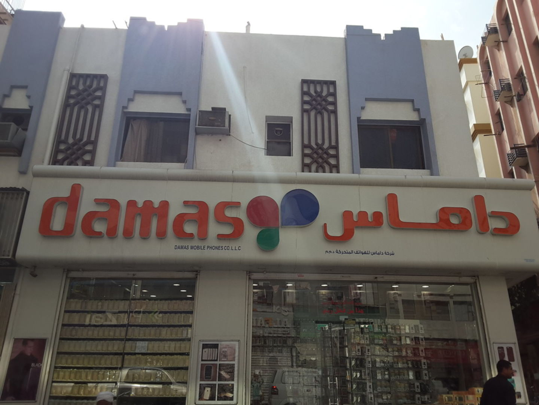 HiDubai-business-damas-mobile-phones-b2b-services-distributors-wholesalers-al-murar-dubai-2