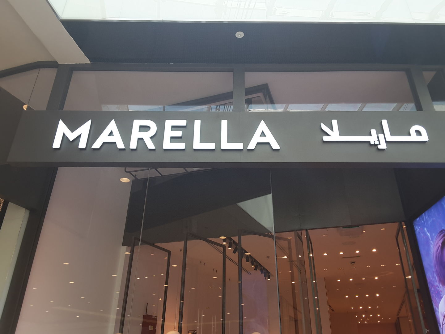 HiDubai-business-marella-shopping-apparel-dubai-festival-city-al-kheeran-1-dubai-2