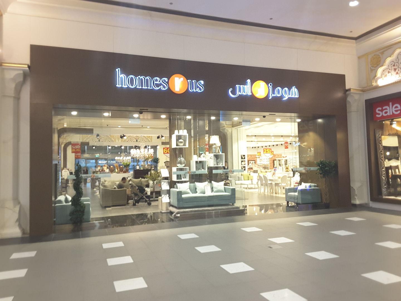 Wondrous Homes R Us Furniture Decor In Ibn Batuta Jebel Ali 1 Download Free Architecture Designs Intelgarnamadebymaigaardcom
